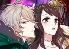 魔界の王子たちと繰り広げる大人の異世界ファンタジー「魔界王子と魅惑のナイトメア」がiOS/Android/GREEにて配信開始!