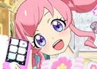 動画配信をイメージした演出が特徴の「キラッとプリ☆チャン」を先行体験―「プリ☆チャンキャスト」との連動要素も