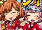 iOS/Android「ぼくらの甲子園!ポケット」特別キャンペーン「春の甲子園祭」が開催!マイキャラやぼくマネなどのプレゼントが盛りだくさん