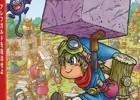 """Nintendo Switch「ドラゴンクエストビルダーズ アレフガルドを復活せよ」本日発売―""""ブロック""""で表現された広大なアレフガルドの世界を自由に冒険しよう!"""