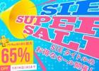 「グランツーリスモSPORT」や「CoD:WW2」などが最大65%オフに!「SIEスーパーセール」が開催
