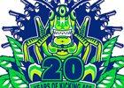 グラスホッパー・マニファクチュア20周年「シルバー2425」発売記念トーク&ライブイベントが3月17日に開催!