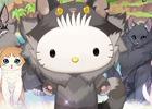 iOS/Android「ねこ島日記」ハローキティとのコラボ企画第2弾が開催!「ディアダニエル」ランキングイベントが開催