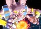 「ドラゴンボール ゼノバース2」パートナーと共に闘う新たなオンライン天下一武道会「パートナー一武道会」が開催!