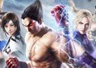対戦格闘ゲーム「鉄拳」がiOS/Android向けに配信開始!新キャラクター「ロデオ」が全プレイヤーに配布