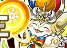 iOS/Android「パズル&ドラゴンズ」リリース6周年記念イベント(後半)の情報が公開!新ダンジョン「魔神王の無間獄」の登場や人気のイベントを実施