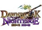 """「Shadowverse」第8弾カードパック「Dawnbreak,Nightedge/起源の光、終焉の闇」が公開!新たな能力""""チョイス""""が登場"""