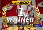 AC「SEGA World Drivers Championship」3月14日より全国で順次稼働開始!