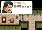 3DS「シンフォニーオブエタニティ」「クロノスアーク」が50%オフで購入できるセールが開催!