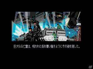プレイステーションゲームアーカイブスにて「サイレントメビウス CASE:TITANIC」が配信!