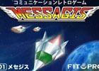 昔懐かしいシューティングゲームを通じてメッセージを送れるブラウザゲーム「MESSAGIS(メセジス)」が公開