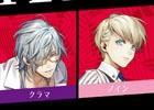 「殺し屋とストロベリー」×アニメイトWANTEDキャンペーン開催決定!CD「月影サウンドコレクション」も発売