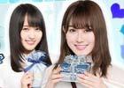 iOS/Android「欅のキセキ」デビュー2周年記念ワンマン公演の特別席が当たる新イベントが開催!