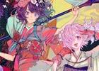 水辺を彩る江戸祭 ウォータープロジェクションマッピングにて「Fate/Grand Order」とのコラボが決定!