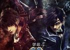 「斬劇『戦国BASARA』第六天魔王」DVDが2018年7月末に発売決定!本日3月12日より予先行予約受付を開始