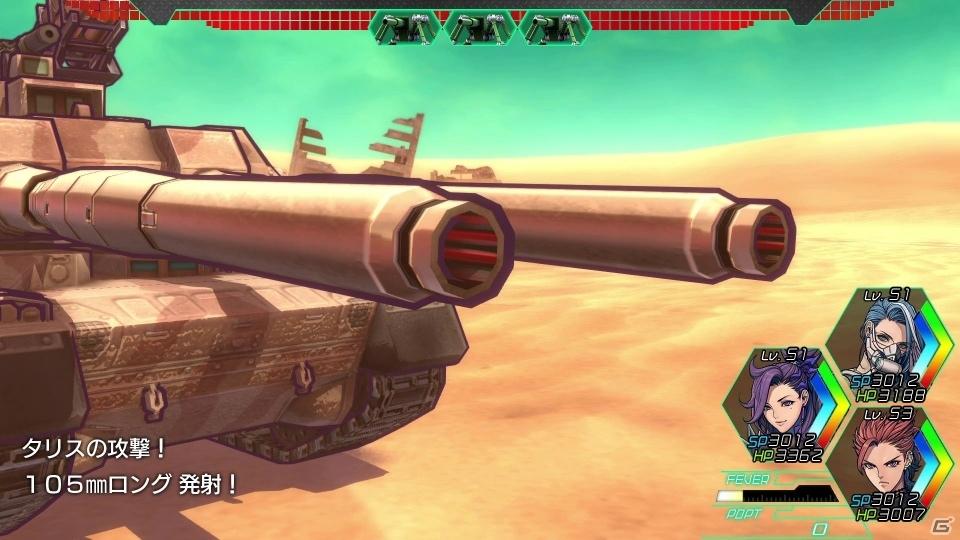 """PS4/PS Vita「メタルマックス ゼノ」""""イタリアの猛牛""""の異名を持つ戦車「ビゾンテ F」が公開!カスタマイズ要素もチェック"""