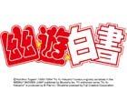 モブキャスト、TVアニメ「幽☆遊☆白書」の新作ゲーム海外版配信権利を獲得