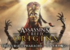 「アサシン クリード オリジンズ」ダウンロードコンテンツ第2弾「ファラオの呪い」が配信開始!トレーラーも公開