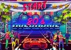 思わず懐かしさがこみあげるドライブゲーム「80's OVERDRIVE」が3DS向けに配信開始!