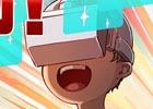イオンファンタジーとグリー、「VRぶっとび!バズーカ」など子ども向けVRゲーム2機種を稼働開始!