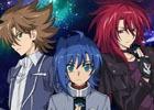 テレビアニメ新シリーズやスマートフォン向けアプリも発表!「カードファイト!! ヴァンガード」新シリーズ制作発表会をレポート