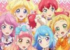 「アイカツ!」シリーズ最新作「アイカツフレンズ!」に連動したオフィシャルショップが東京・神奈川・大阪で期間限定オープン
