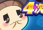 iOS/Android「剣と魔法のログレス いにしえの女神」にて「ましゅーオススメ!4次職ボックスガチャ」が販売!