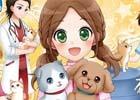 3DS「わんニャンどうぶつ病院 ペットのお医者さんになろう!」が本日発売!無料体験版も配信中