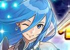 DMM版「クリスタル オブ リユニオン」×DMM版「インペリアル サガ」各タイトルのキャラクターたちが登場するコラボイベントが開始!