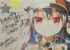 PS4「まいてつ -pure station-」PS4 Pro本体やハチロク役・種崎敦美さんのサイン入りイラスト色紙が当たるリツイートキャンペーンが開催!