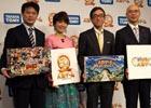 荻野目洋子さんも物心ついたときから「人生ゲーム」のルーレットを回していた――「人生ゲーム50周年事業発表会」をレポート