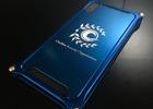 「Fate/Grand Order」×「GILD design」iPhoneケース 人理継続保障機関カルデア モデルが限定予約受付開始