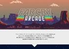 「ファークライ5」マップ・エディタ&ゲームデザインが楽しめる「ファークライ・アーケード」の詳細が明らかに!