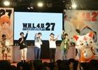 【WF2018冬】1/1三日月宗近が商品化!「Orange Rouge『刀剣乱舞-ONLINE-』ステージ六」をレポート