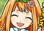 iOS/Android「ぼくらの甲子園!ポケット」イベント「進め!スマッシュダンジョン!~エルフの塔~」が開催