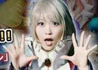 「TRINITY MASTER」の生放送「トリマスのトクバン」に公式サポーター・芹澤優さんがコスプレ姿で出演決定!