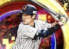 「プロ野球スピリッツA」に侍ジャパンが期間限定で登場!「若武者セレクション」を3回にわたって実施