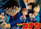 「ぷよぷよ!!クエスト」劇場版「名探偵コナン ゼロの執行人」公開に先がけ名探偵コナンコラボキャラが登場!