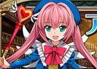 「クイズマジックアカデミー ロストファンタリウム」ジャンル別のクイズに挑める「ジャンルセレクトダンジョン」がスタート!