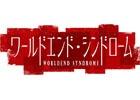 ミステリー×恋愛ADV「ワールドエンド・シンドローム」の発売が2018年夏に延期