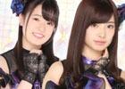 「AKB48ダイスキャラバン」が4月10日にサービス開始決定!「ほにゃらら~サイコロトーク」第13弾が公開中