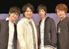 寺島拓篤さんらキャスト陣が企画に挑戦!「ボイきら」×「ユニゾン!」合同イベントレポートが到着