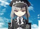 PS4「まいてつ -pure station-」貸切列車の走行や記念きっぷ・ヘッドマークを販売する「レイルロオド・トレイン on 銚子電鉄」が開催決定