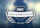 最低月額収入30万円も確約!4つのチームと選手エントリーも開始された「RAGE Shadowverse Pro League」の新情報が発表