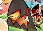 「BLAZBLUE」シリーズのリズムゲーム「イートビート デッドスパイクさん」がSwitch向けに配信スタート!