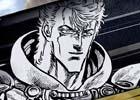 """PS4「北斗が如く」無料DLC第4弾「特別パック:天狼星」が配信開始!宿星護符""""リュウガ""""などがラインナップ"""