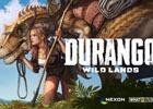 オープンワールド型MMORPG「DURANGO: Wild Lands」が2018年内に日本配信決定!恐竜たちが跋扈する原始的な世界をほかのプレイヤーと共に生き延びる