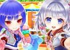 iOS/Android「白猫テニス」に茶熊ティナ(CV:釘宮理恵)と茶熊ノア(CV:水瀬いのり)が登場!