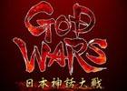 「GOD WARS 日本神話大戦」前作「時をこえて」の同一ハード間でのセーブデータ引き継ぎが可能な「戦記継承システム」を実装