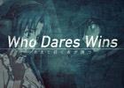 PS4「フルメタル・パニック! 戦うフー・デアーズ・ウィンズ」新TVCMが公開!テーマソングは山田タマルさんが歌う「Brave Love」